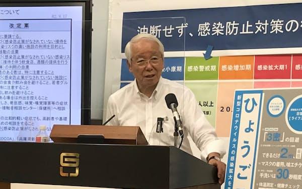 記者会見する兵庫県の井戸敏三知事(17日、兵庫県庁)