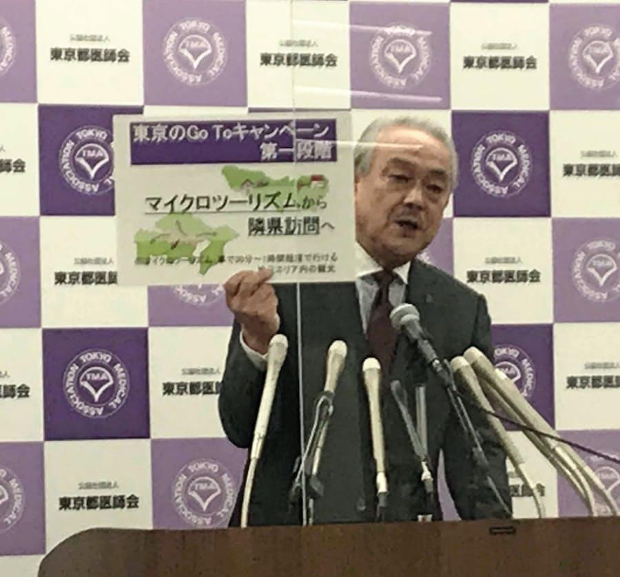 会長 東京 医師