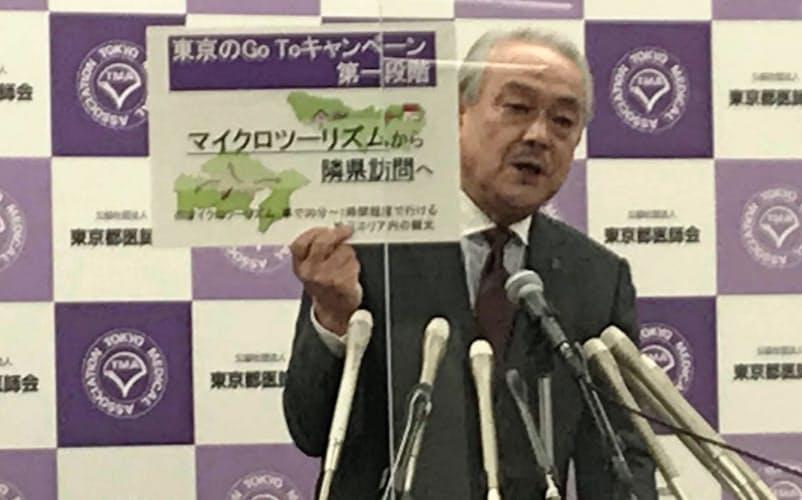 「Go To」東京追加は段階的に 都医師会長が提案