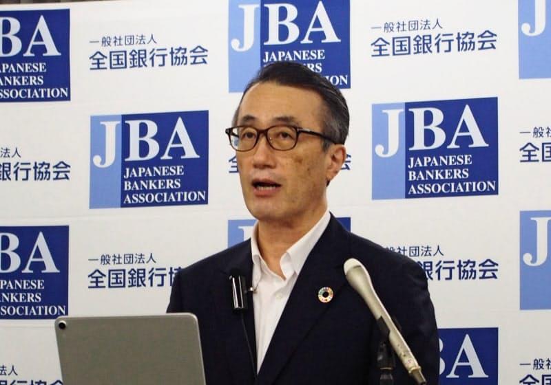 記者会見する全国銀行協会の三毛兼承会長(17日、東京・千代田)