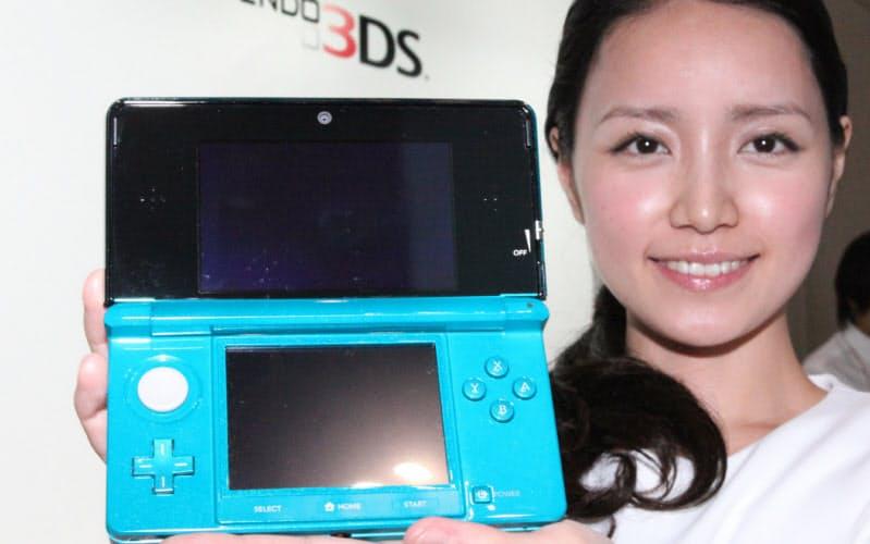 携帯ゲーム機「ニンテンドー3DS」