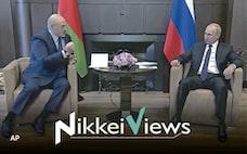プーチン氏にすがる独裁者の末路