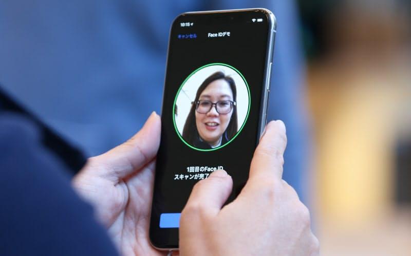 iPhoneの顔認証にはAI半導体が使われている