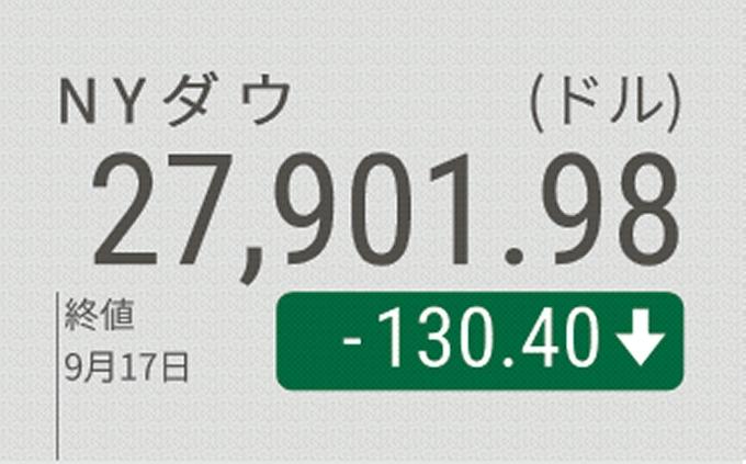 株 日本 ハイテク