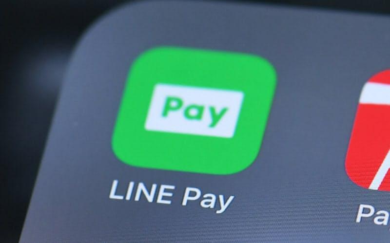 LINEペイは全ての金融機関でオンラインでの本人認証を必須とする