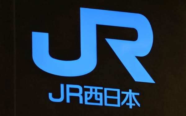 JR西日本は主要12路線で終電を最大30分繰り上げる