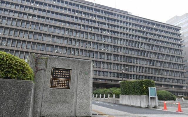 大阪高裁(大阪市北区)