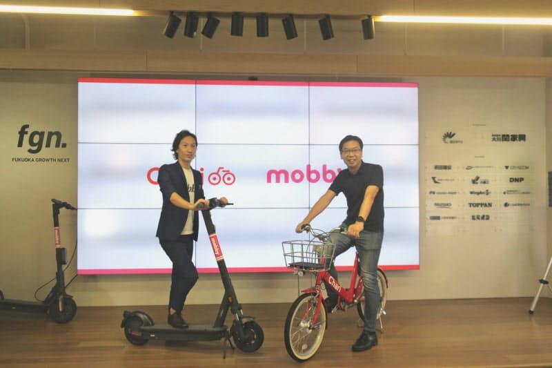 ニュートとモビーライドは事業提携すると発表した(18日、福岡市内)