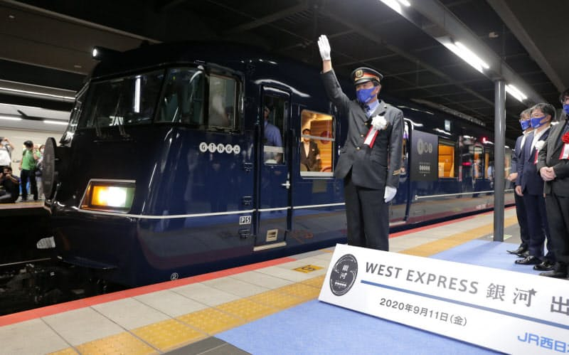 銀河は12月12日から大阪駅と下関駅を結ぶコースの運行を始める