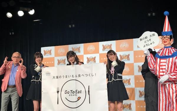 大阪観光局はNMB48をスペシャルサポーターに起用し、観光PRに取り組む(18日、大阪市)