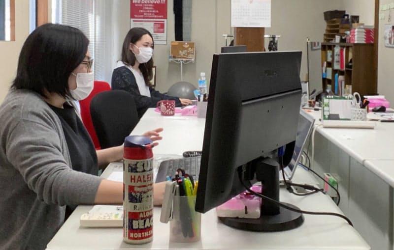 あしたのチームは全国11カ所の支社やサテライトオフィスをワーケーションに活用する(徳島県三好市)