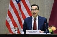 ムニューシン米財務長官は声明で「サイバー攻撃に対抗する」と強調した(写真は14日)=AP