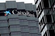 カイシャバンクはバンキアとの経営統合を発表した(17日、カイシャバンクのバルセロナ拠点)=ロイター