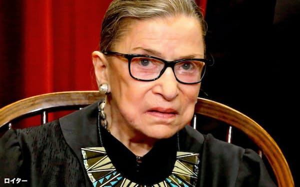 米連邦最高裁のギンズバーグ判事は女性の権利向上に尽力した=ロイター
