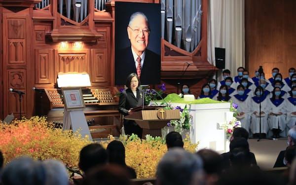 李登輝・元総統の告別式で、弔辞を読み上げる蔡英文総統(19日、新北市)=中央通信社