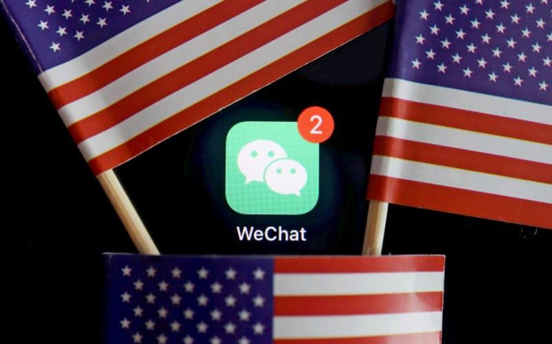 WeChat配信禁止の大統領令を仮差し止め 米連邦地裁