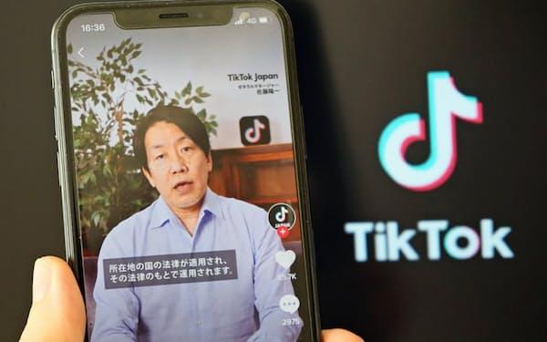 バイトダンス日本法人トップの佐藤陽一氏は、ティックトックで利用者にメッセージを発信した