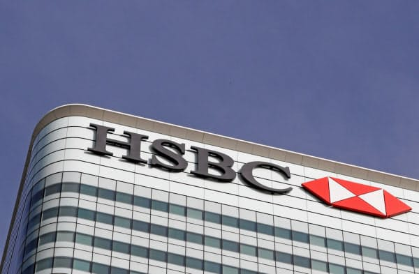 英HSBCは米中対立の激化に揺さぶられている(ロンドンの本社)=ロイター