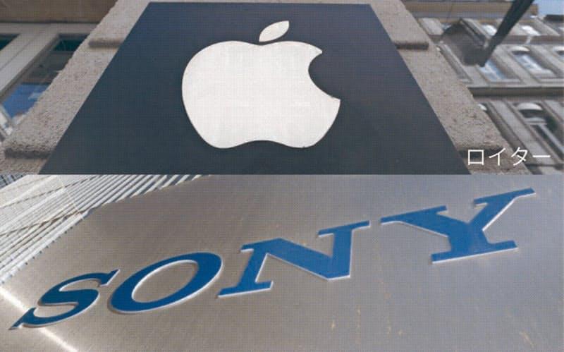 企業ブランド評価、アップルとソニー首位 3位ヤマト