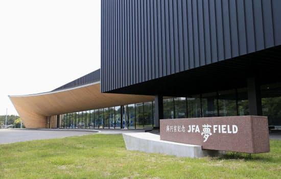 サッカー日本代表の新拠点「高円宮記念JFA夢フィールド」=日本サッカー協会提供・共同