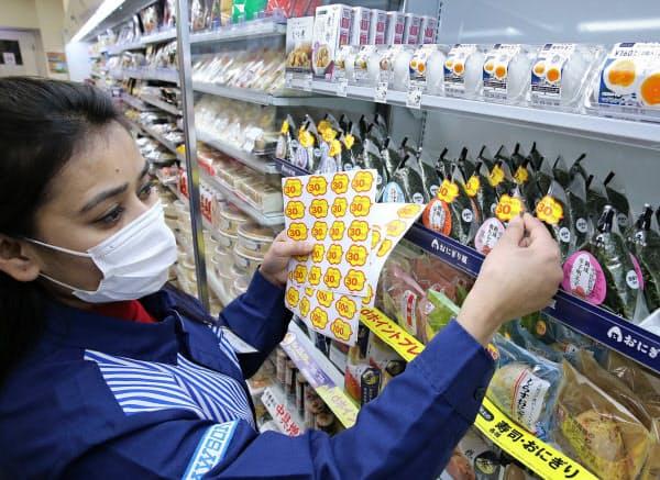 販売期限の迫った商品の値引き情報をスマホに配信する