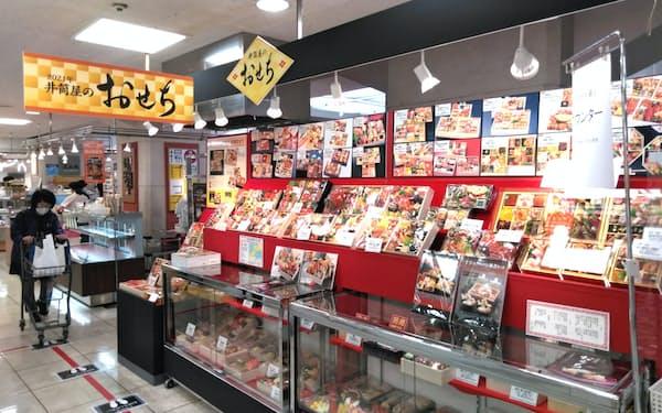 井筒屋本店ではおせち料理の予約販売が始まった(北九州市)