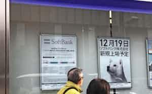 上場から2年たたずに大規模な売り出しに(18年12月、東京都中央区のみずほ証券店舗)