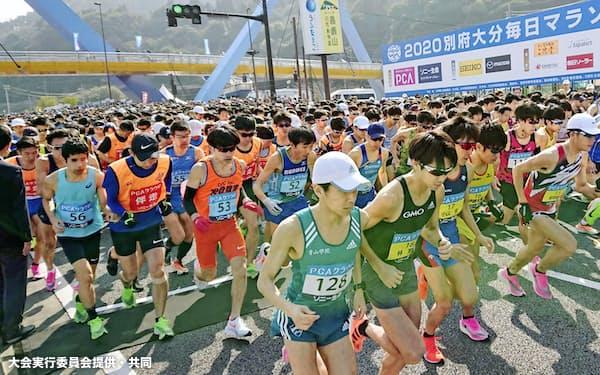 2月に開催された別府大分毎日マラソン。21年大会は1年延期が決まった。大会要項は日々動いている=大会実行委員会提供・共同