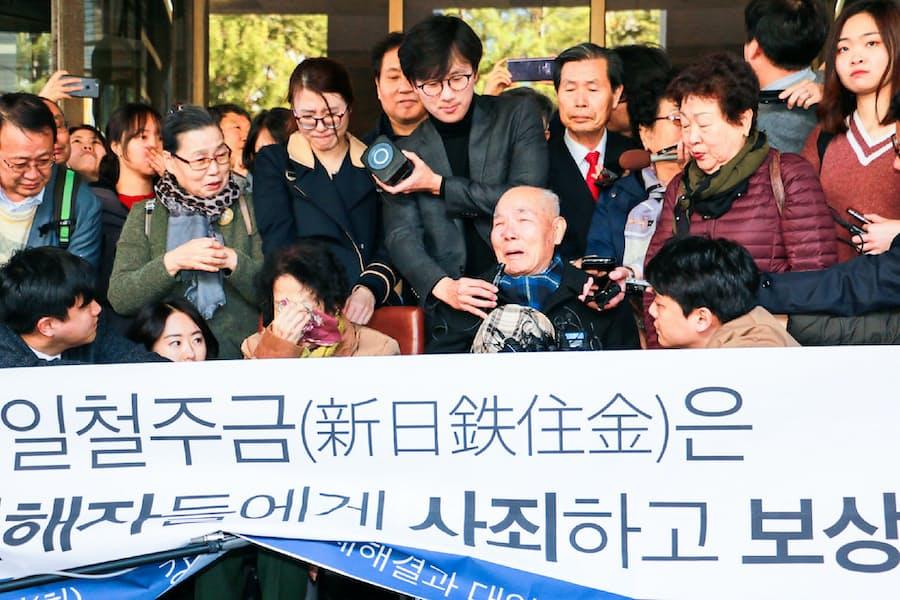 徴用工問題の落ちない落としどころ 外交遮る革新勢力: 日本経済新聞