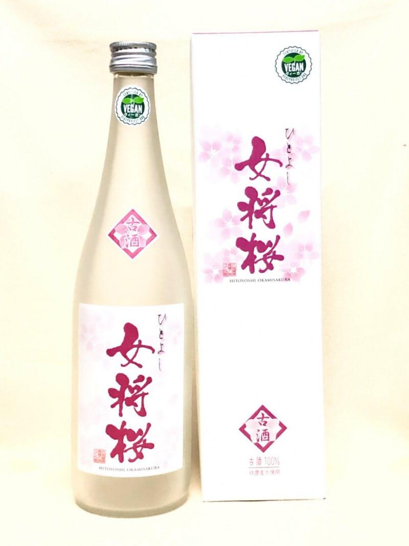 人吉の温泉旅館の女将たちが開発した「ひとよし女将桜」