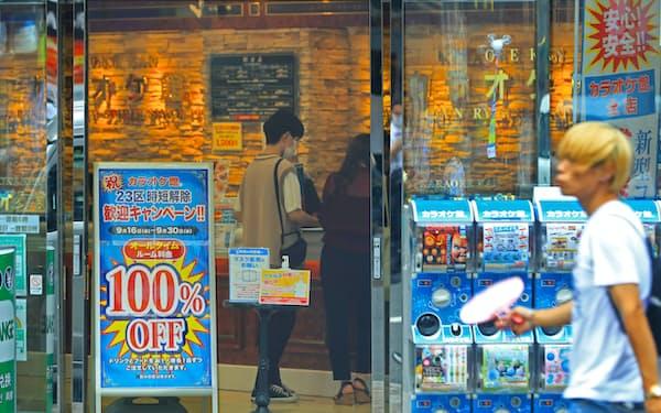 カラオケ店はキャンペーンやテレワーク利用などで利用客呼び戻しに必死だ(東京都渋谷区)