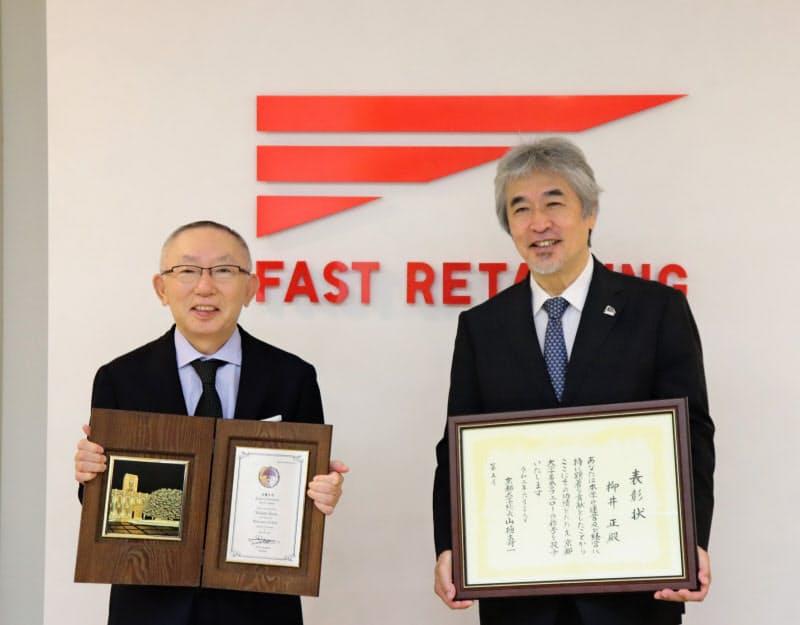 ファストリの柳井正会長兼社長(左)と京都大の山極寿一学長