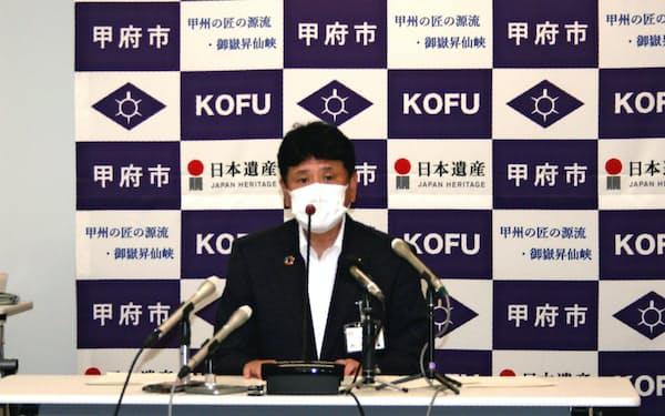補正予算案について説明する甲府市の樋口雄一市長(24日、甲府市役所)