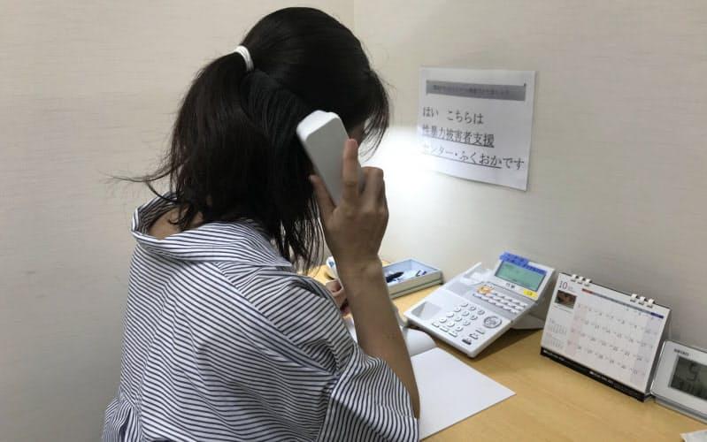 福岡県の「性暴力被害者支援センター・ふくおか」は女性だけでなく、男性や性的少数者の相談も受け付けている