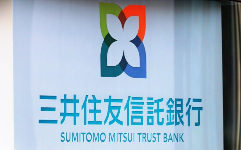 三井住友信託銀行は、企業から受託した総会議決権の集計で一部を反映していなかった