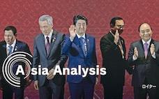 菅外交が引き継ぐ「インド太平洋構想」の曲折