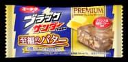 有楽製菓が発売した「ブラックサンダー 至福のバター」。大人向けシリーズとして展開する