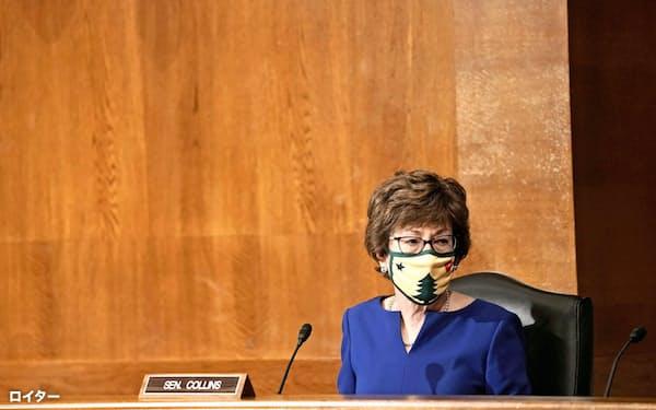 9日、米上院の公聴会に出席したコリンズ上院議員=ロイター