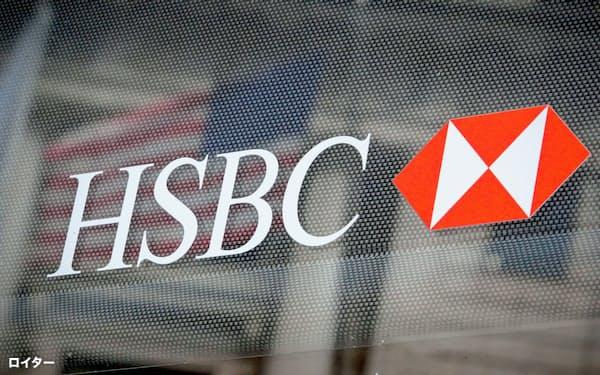米政府の内部文書で、HSBCをはじめ多くの欧州の金融機関が不正な取引に利用されていたことが明らかになった=ロイター