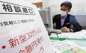 名古屋銀行が中小企業の支援に力を入れる(名古屋市中区)