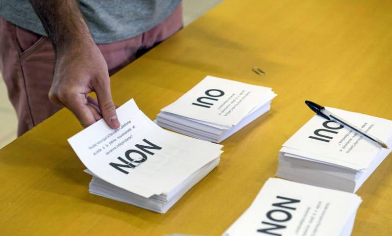 ニューカレドニアの住民に独立の是非を問う(2018年の投票時)=AP