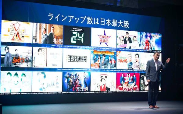 新プラン「データMAXテレビパック」について高橋誠社長は「コンテンツのラインアップ数は日本最大級になる」と話した