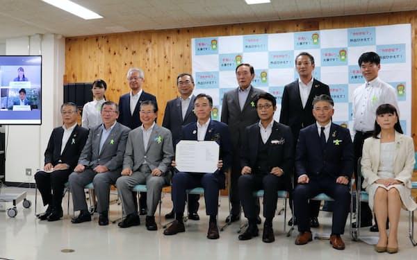 新型コロナに伴う誹謗中傷のない社会作りに向け共同宣言した(25日、長野市)