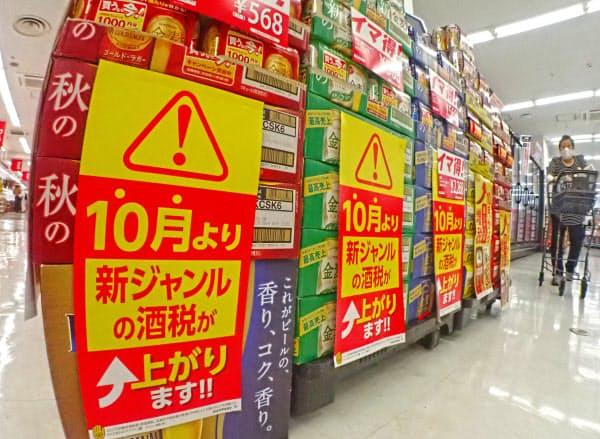 「新ジャンル」(第3のビール)の増税前の駆け込み需要を見込む(都内のスーパー)