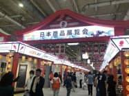 日本の商品を展示する大規模な展覧会が開幕した(遼寧省大連市、25日)