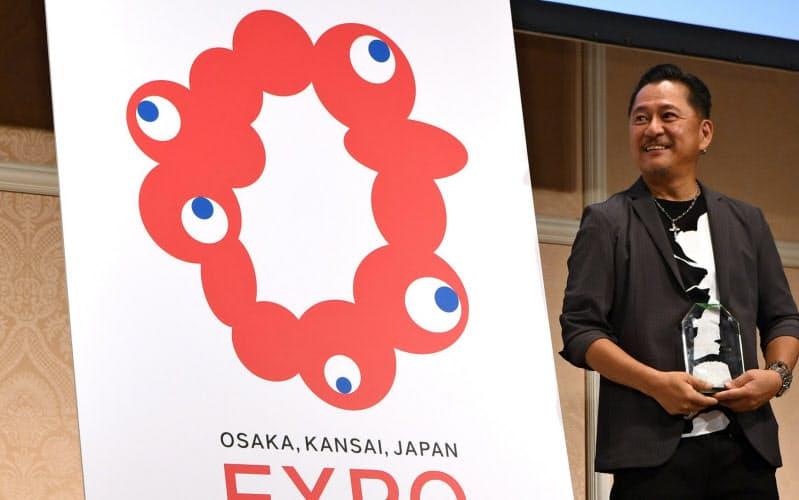 日本国際博覧会協会は8月25日に大阪・関西万博のロゴマークを公表した