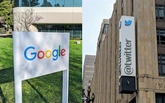 グーグルやツイッターなど米IT(情報技術)大手は11月の大統領選後の混乱への警戒を強めている。