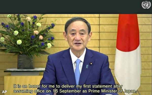 国連総会の一般討論演説に臨む菅義偉首相(25日)=AP