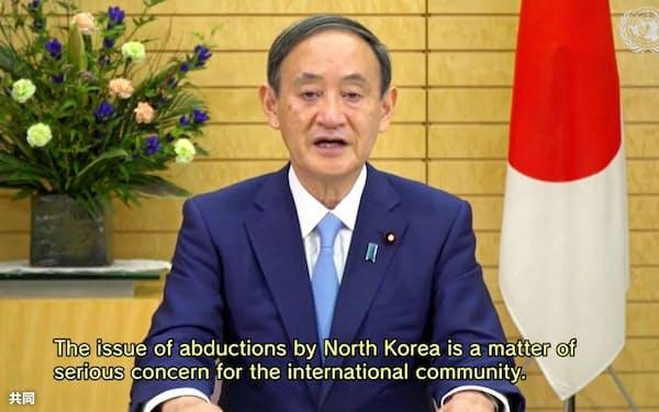 25日の国連総会でビデオ放映された菅首相の演説(国連ウェブTVから)=共同