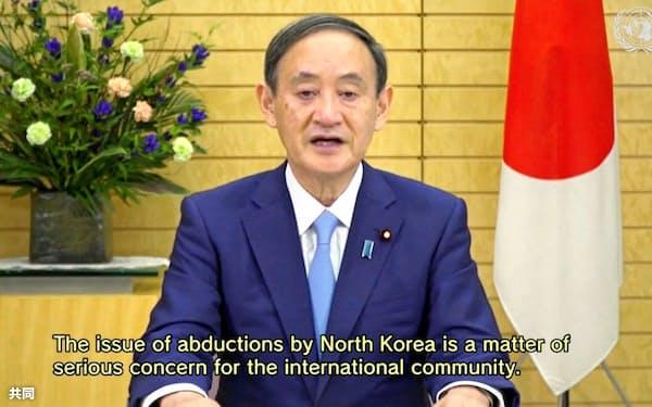 25日の国連総会でビデオ放映された菅首相の演説。「国連と多国間主義の重要性」を訴えた(国連ウェブTVから)=共同